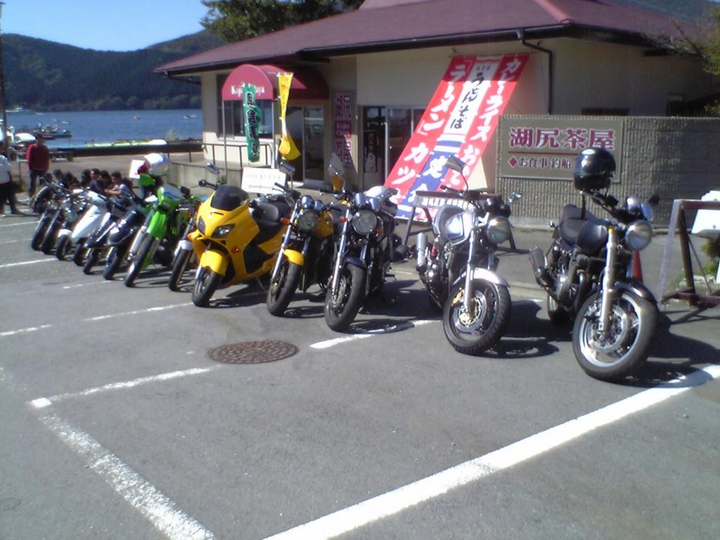 バイクツーリング!!