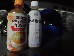 上島珈琲…高いけどウマイ?