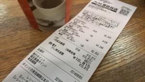 T-MAXのオイル交換とオイルフィルター交換で、、、 こちらも一万円超えました…