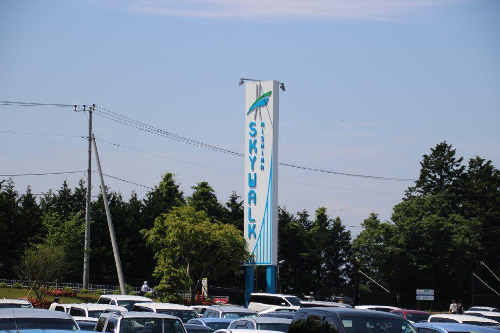 青い!! 屋根付きのバイク駐車場が20台までありました。