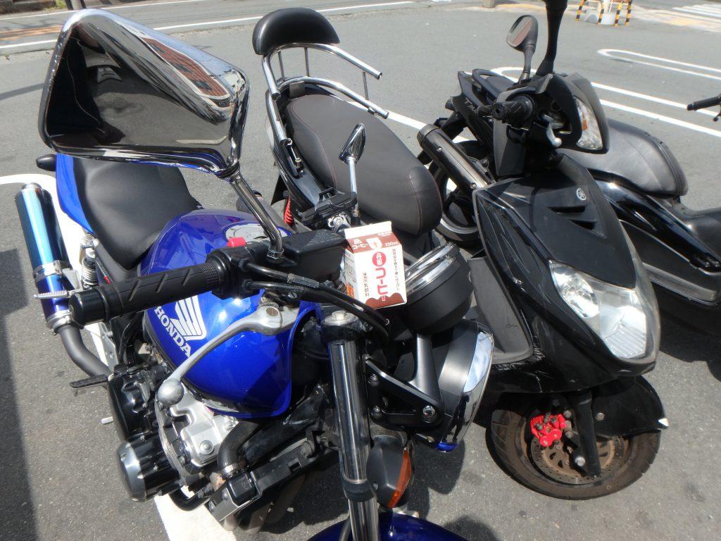 コーヒー牛乳とCB400!! 静岡でも昼間の日差しは強いっすね。。